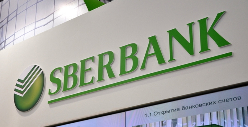 Sberbank_logo