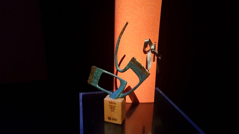 29. Liffe - nagrada Vodomec