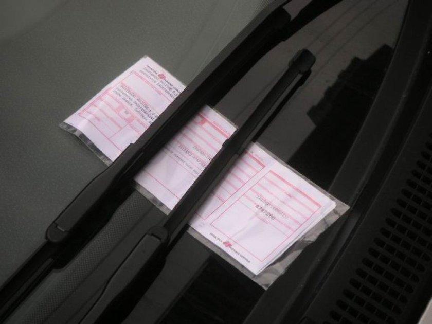 Kazen za napačno parkiranje Hrvaška